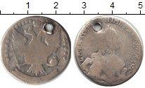 Изображение Монеты 1762 – 1796 Екатерина II 20 копеек 0 Серебро  Дырка. ММД
