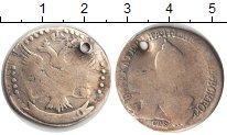 Изображение Монеты 1762 – 1796 Екатерина II 20 копеек 0 Серебро