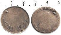 Изображение Монеты 1762 – 1796 Екатерина II 1 полуполтинник 0 Серебро  Дырка.