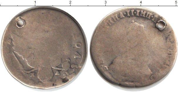 Картинка Монеты 1762 – 1796 Екатерина II 1 полуполтина Серебро 0