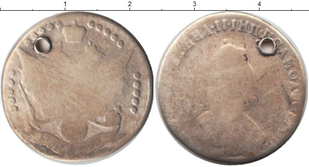 Картинка Монеты 1762 – 1796 Екатерина II 20 копеек Серебро 0