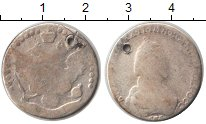 Изображение Монеты 1762 – 1796 Екатерина II 20 копеек 0 Серебро  Дырка. СПБ