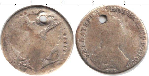 Картинка Монеты 1762 – 1796 Екатерина II 15 копеек Серебро 0