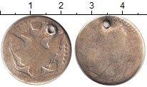 Изображение Монеты 1762 – 1796 Екатерина II 15 копеек 0 Серебро  Дырка.