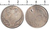 Изображение Монеты 1825 – 1855 Николай I 2 злотых 1837 Серебро  Дырка. MW