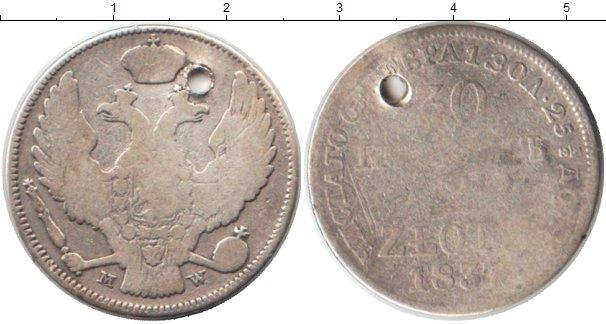 Картинка Монеты 1825 – 1855 Николай I 2 злотых Серебро 1837