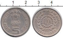 Изображение Мелочь Индия 5 рупий 1994 Медно-никель XF