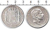Изображение Монеты Филиппины 50 сентимо 1885 Серебро XF