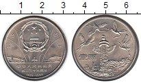 Изображение Монеты Китай 1 юань 1984 Медно-никель UNC-