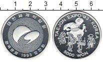 Изображение Монеты Южная Корея 5000 вон 1993 Серебро Proof-