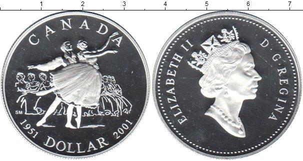 Картинка Подарочные наборы Канада Балет Серебро 2001