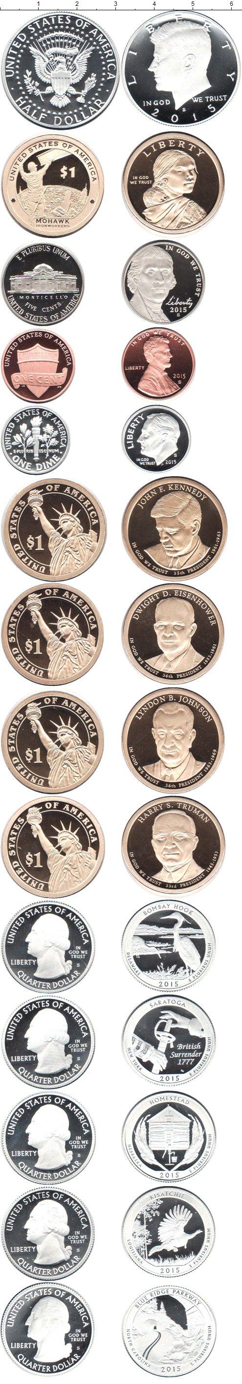 Картинка Подарочные наборы США Прекрасная Америка Серебро 2015