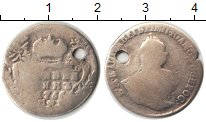 Изображение Монеты 1741 – 1761 Елизавета Петровна 1 гривенник 1756 Серебро