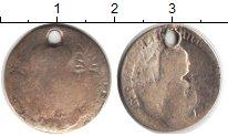 Изображение Монеты 1741 – 1761 Елизавета Петровна 1 гривенник 0 Серебро