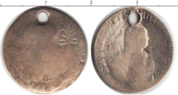 Картинка Монеты 1741 – 1761 Елизавета Петровна 1 гривенник Серебро 0