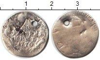 Изображение Монеты 1762 – 1796 Екатерина II 1 гривенник 1770 Серебро  Дырка.