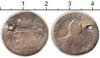 Изображение Монеты 1741 – 1761 Елизавета Петровна 1 гривенник 0 Серебро  Дырка.