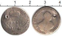 Изображение Монеты 1741 – 1761 Елизавета Петровна 1 гривенник 1751 Серебро