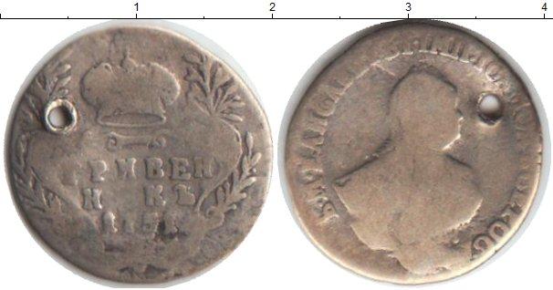 Картинка Монеты 1741 – 1761 Елизавета Петровна 1 гривенник Серебро 1751