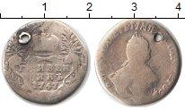 Изображение Монеты 1741 – 1761 Елизавета Петровна 1 гривенник 1747 Серебро  Дырка.