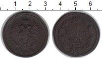 Изображение Монеты 1801 – 1825 Александр I 2 копейки 1814 Медь