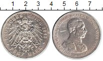 Изображение Монеты Пруссия 5 марок 1913 Серебро VF Вильгельм II. 25 лет