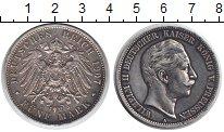Изображение Монеты Пруссия 5 марок 1907 Серебро VF Вильгельм II.