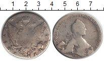 Изображение Монеты 1762 – 1796 Екатерина II 1 рубль 0 Серебро  СПБ ЯЧ
