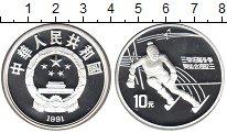 Изображение Монеты Китай 10 юань 1991 Серебро Proof- Олимпиада 1992