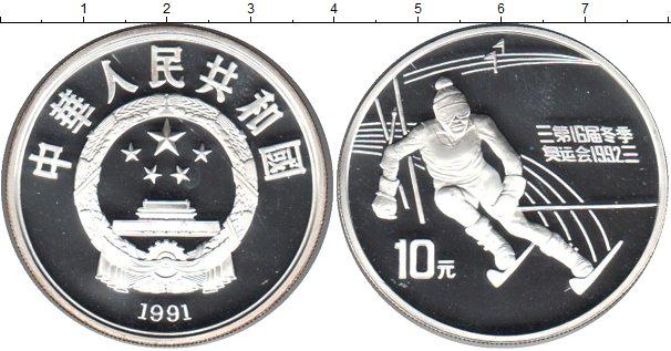 Картинка Монеты Китай 10 юань Серебро 1991