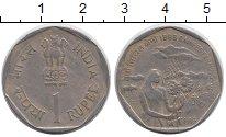 Изображение Мелочь Индия 1 рупия 1991 Медно-никель VF ФАО