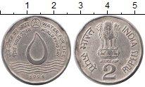 Изображение Мелочь Индия 2 рупии 1994 Медно-никель XF