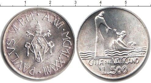 Картинка Монеты Ватикан 500 лир Серебро 1978