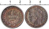 Изображение Монеты Франция 1 франк 1887 Серебро XF