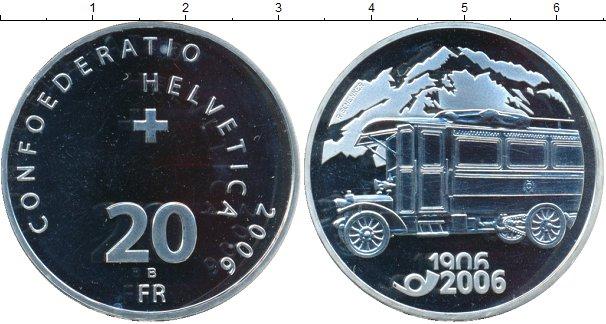 Картинка Монеты Швейцария 20 франков Серебро 2006