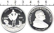 Изображение Монеты Ватикан 10.000 лир 1999 Серебро Proof Иисус Христос