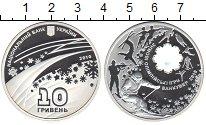 Изображение Монеты Україна 10 гривен 2010 Серебро Proof