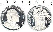 Изображение Монеты Ватикан 10.000 лир 2000 Серебро Proof Иоан Павел II