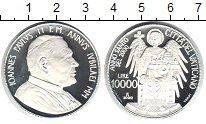 Изображение Монеты Ватикан 10000 лир 2000 Серебро Proof Иоан Павел II