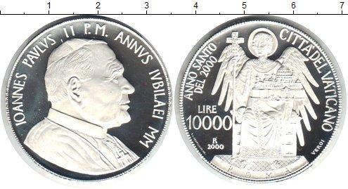 Картинка Монеты Ватикан 10.000 лир Серебро 2000