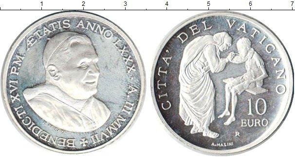 Картинка Монеты Ватикан 10 евро Серебро 2007