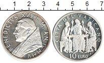 Изображение Монеты Ватикан 10 евро 2005 Серебро Proof- Бенедикт XVI.