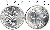 Изображение Монеты Ватикан 1000 лир 1985 Серебро UNC-
