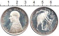 Изображение Монеты Мальтийский орден 9 тари 1981 Серебро Proof- Анджело ди Мохана.