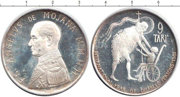 Картинка Монеты Мальтийский орден 9 тари Серебро 1981