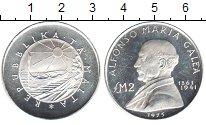 Изображение Монеты Мальта 2 фунта 1975 Серебро XF Альфонсо Мария Галеа