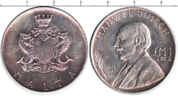 Картинка Монеты Мальта 1 фунт Серебро 1972