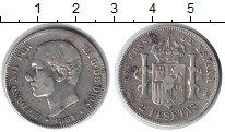 Изображение Монеты Испания 2 песеты 1881 Серебро XF Альфонсо XII