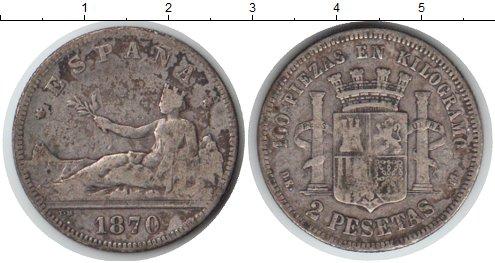 Картинка Монеты Испания 2 песеты Серебро 1870