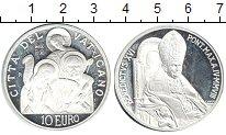 Изображение Монеты Ватикан 10 евро 2008 Серебро UNC-